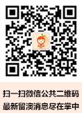 weixin QR