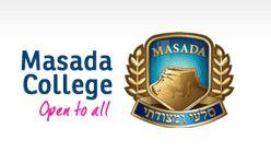 马萨达学院